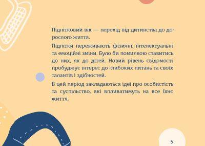 Susidstvo_PRINT_148x148_05