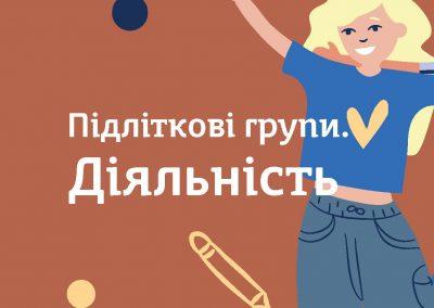 Susidstvo_PRINT_148x148_06