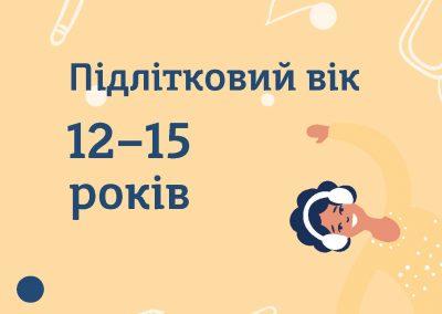 Susidstvo_PRINT_148x148_04