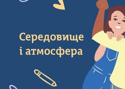 Susidstvo_PRINT_148x148_08