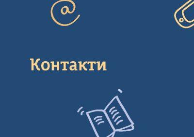 Susidstvo_PRINT_148x148_14